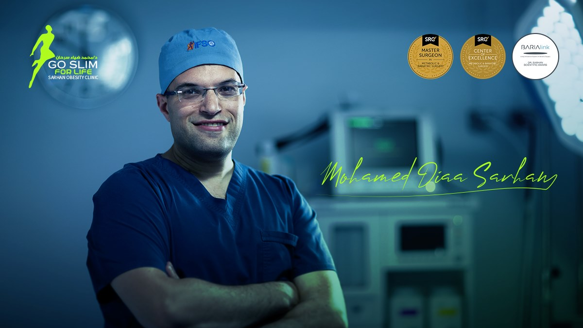 أفضل جراح سمنة في مصر