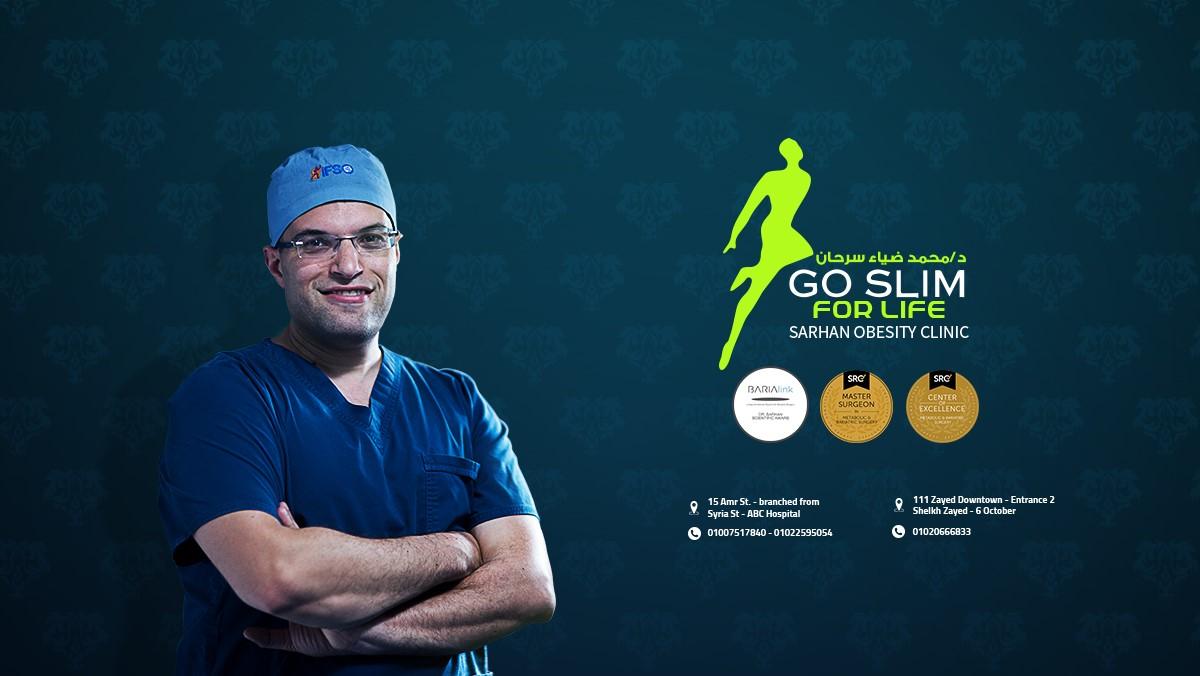 افضل دكتور تكميم في مصر
